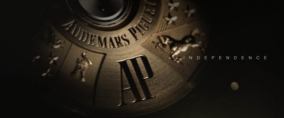 Image from Made in Le Brassus Audemars Piguet by Antibody.